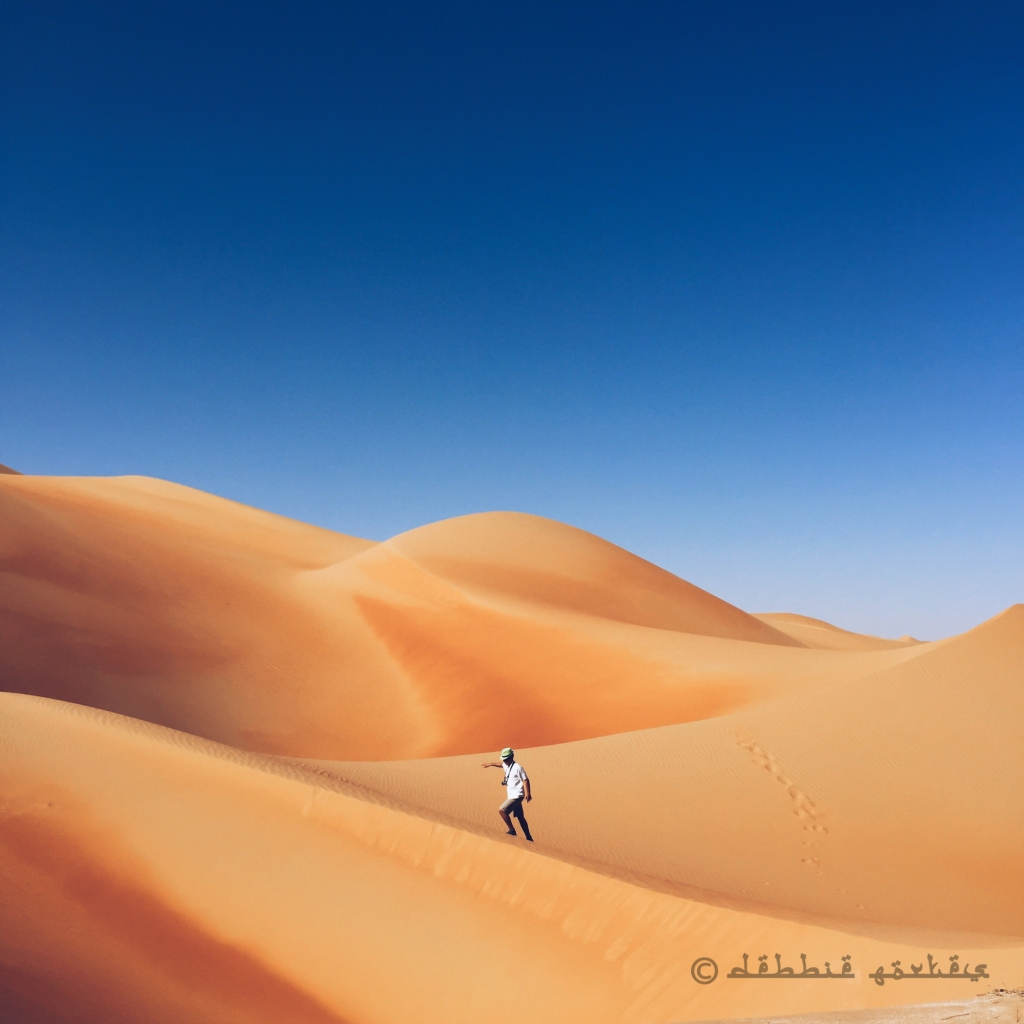 The Empty Quarter, Abu Dhabi UAE. Part of Apple's World Gallery