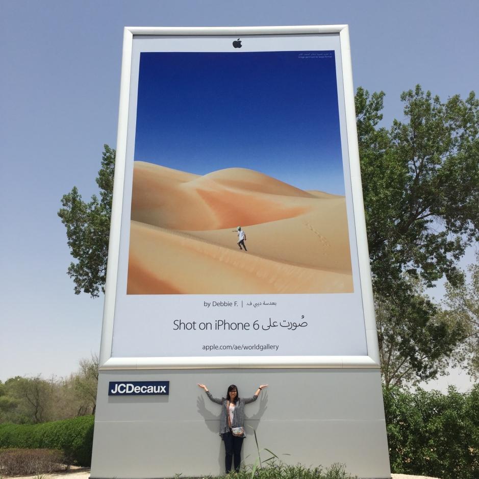 Abu Dhabi Airport Terminal 1, Departure Photo taken by: Altamash Javed
