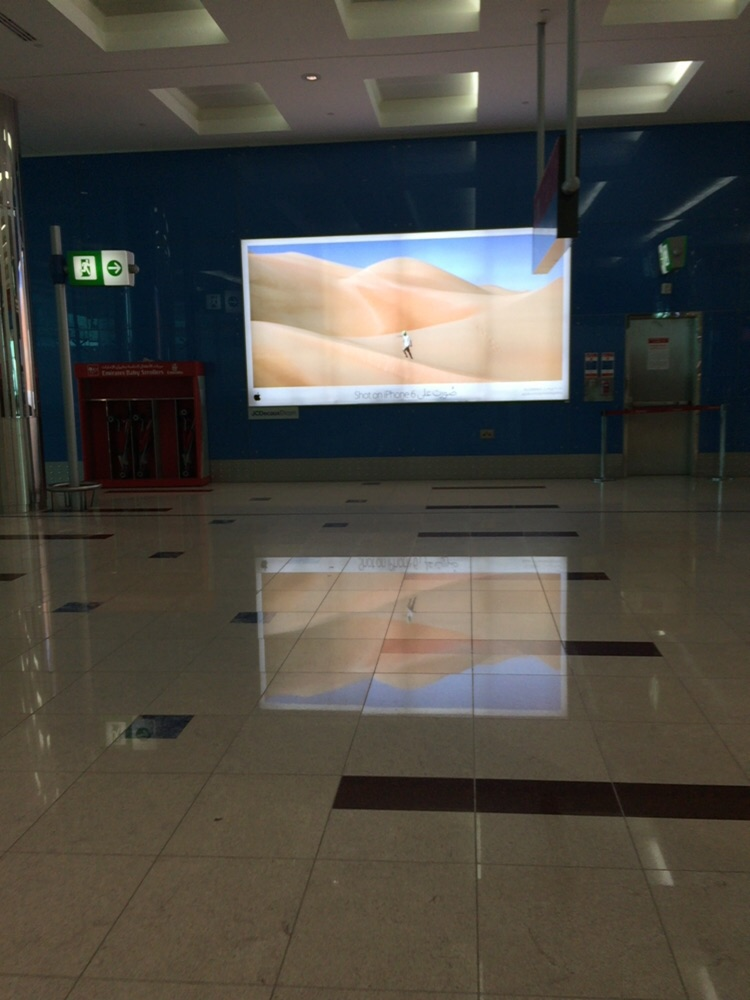 Dubai Airport, Terminal 3, Arrivals Photo credit: Kriks Krikorian