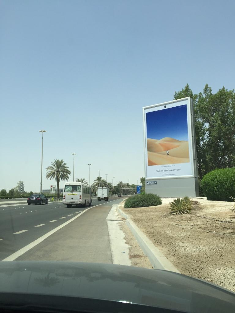 Abu Dhabi Airport Terminal 1, Departure Photo credit: Me