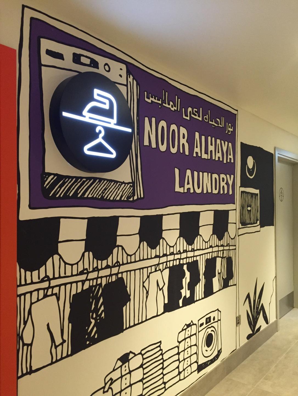 Noor Alhaya Laundry